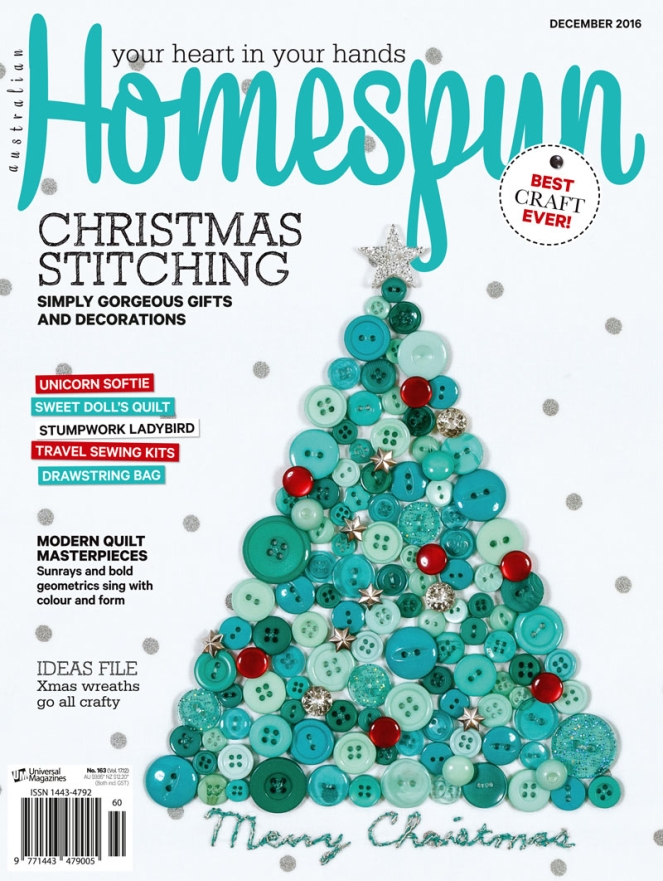 hsp1712_cover