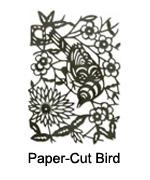 661800_paper_cut_bird